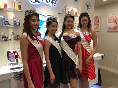 國際中華小姐領健康食品獎