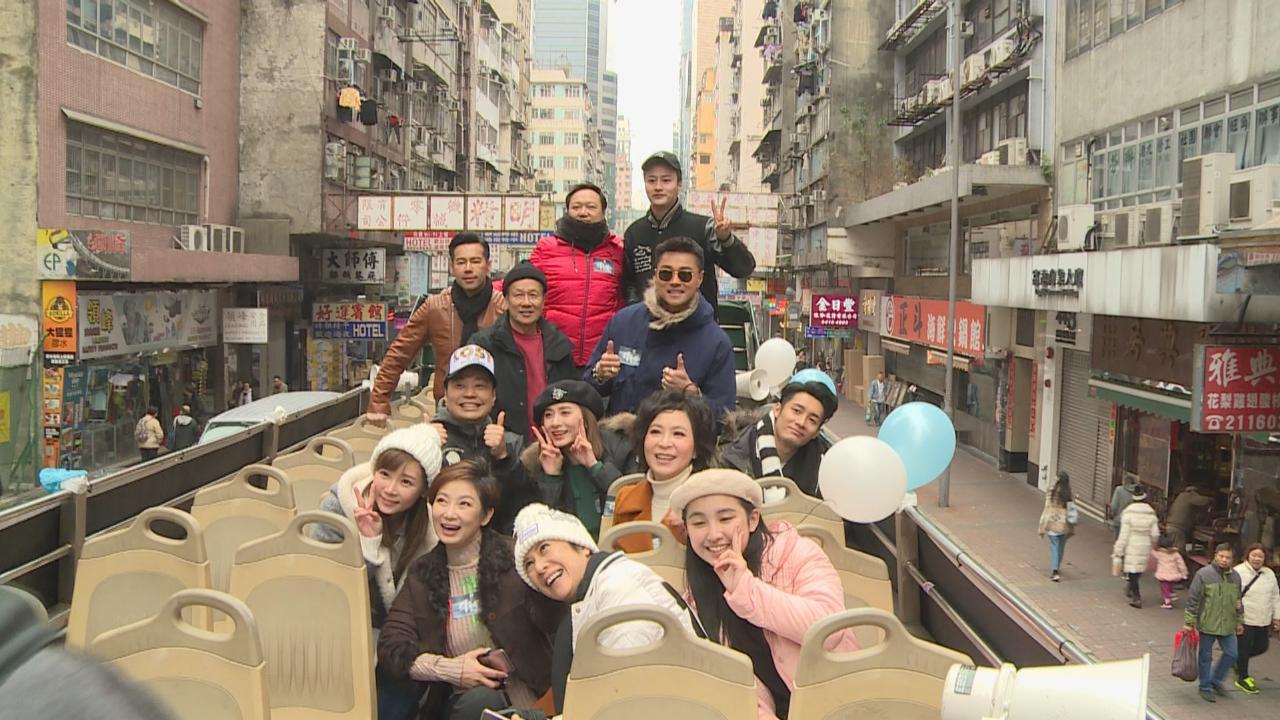 平安谷之詭谷傳說巴士巡遊 蘇玉華透露劇情發展