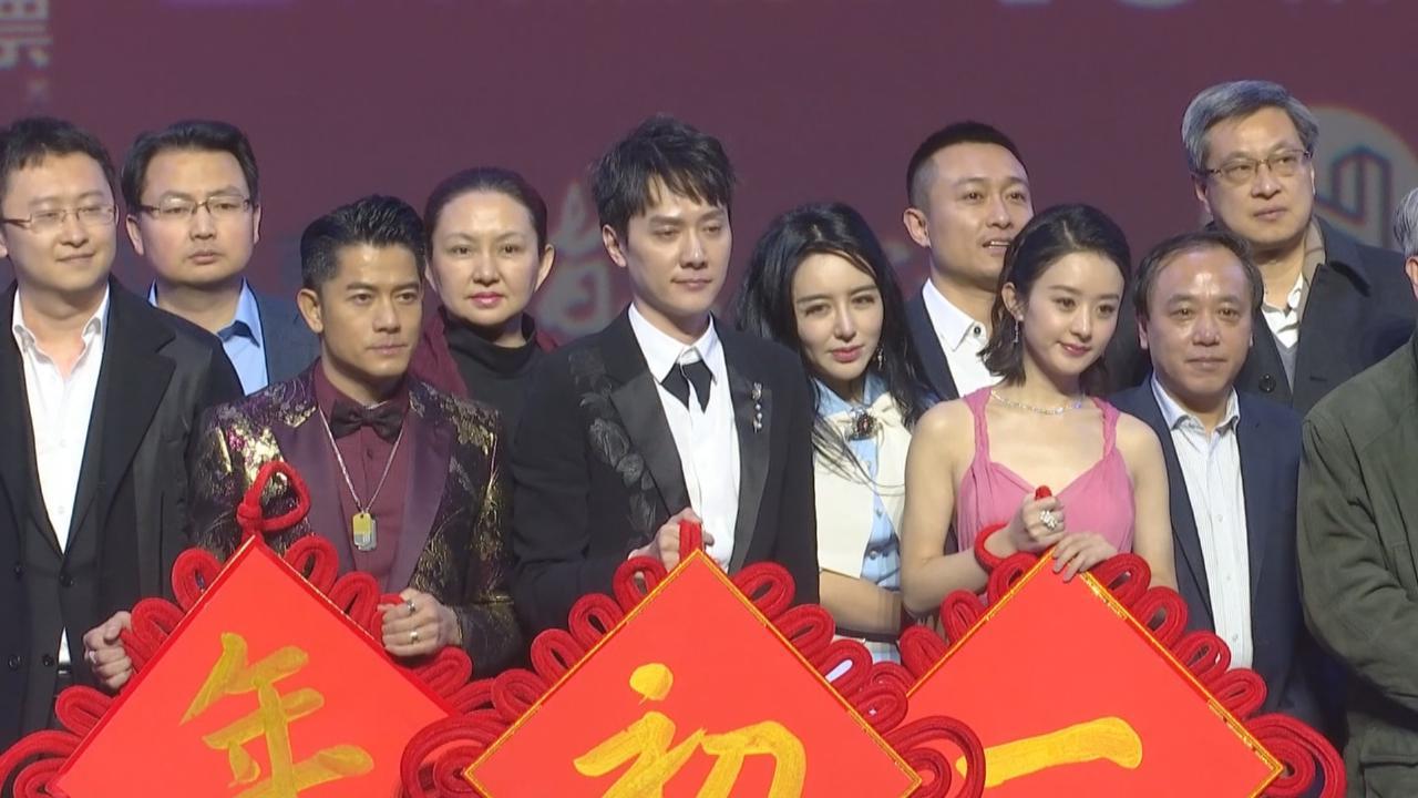 (國語)於北京出席新戲首映禮 郭富城預告角色升級變化大