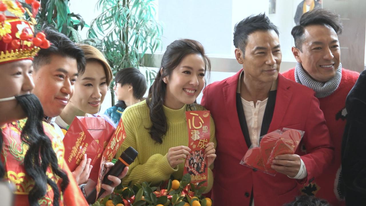 (國語)攜新作到TVB電視城宣傳 任達華倍感親切
