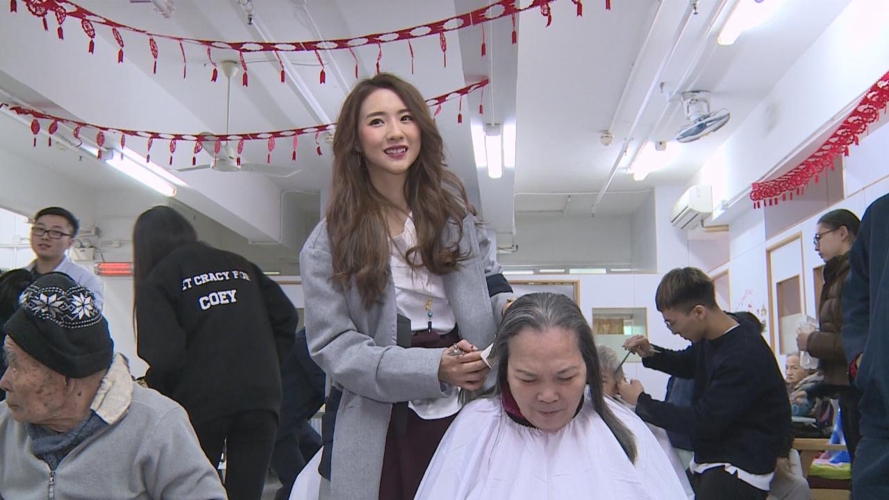 率領歌迷為長者剪頭髮 菊梓喬對自己技術有信心