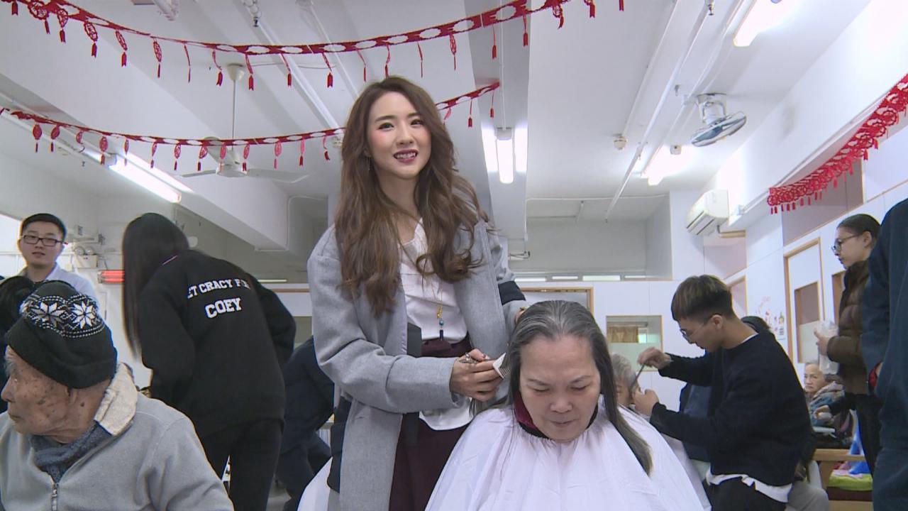 (國語)菊梓喬率領粉絲做義工 自言剪髮經驗豐富