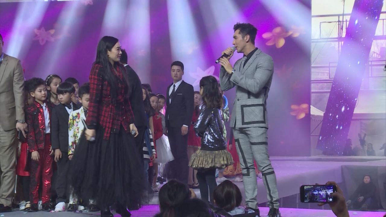 (國語)與鍾麗緹考拉出席活動 張倫碩深情獻唱歌曲