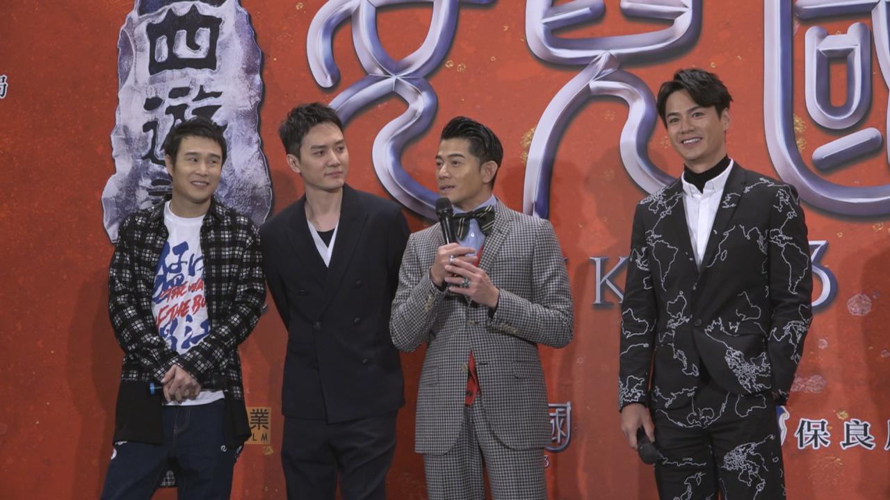 郭富城出席電影首映禮 大呻特技化妝苦不堪言