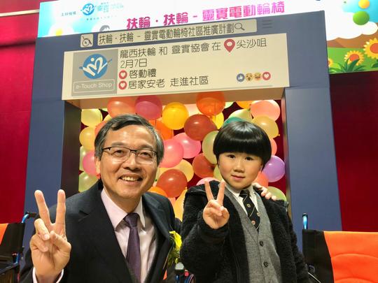 靈實CEO林正財醫生講租電輪椅計劃