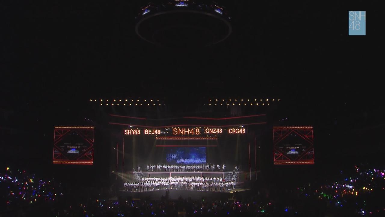 (國語)SNH48成員集體獻唱新歌 舉行成立五周年演唱會
