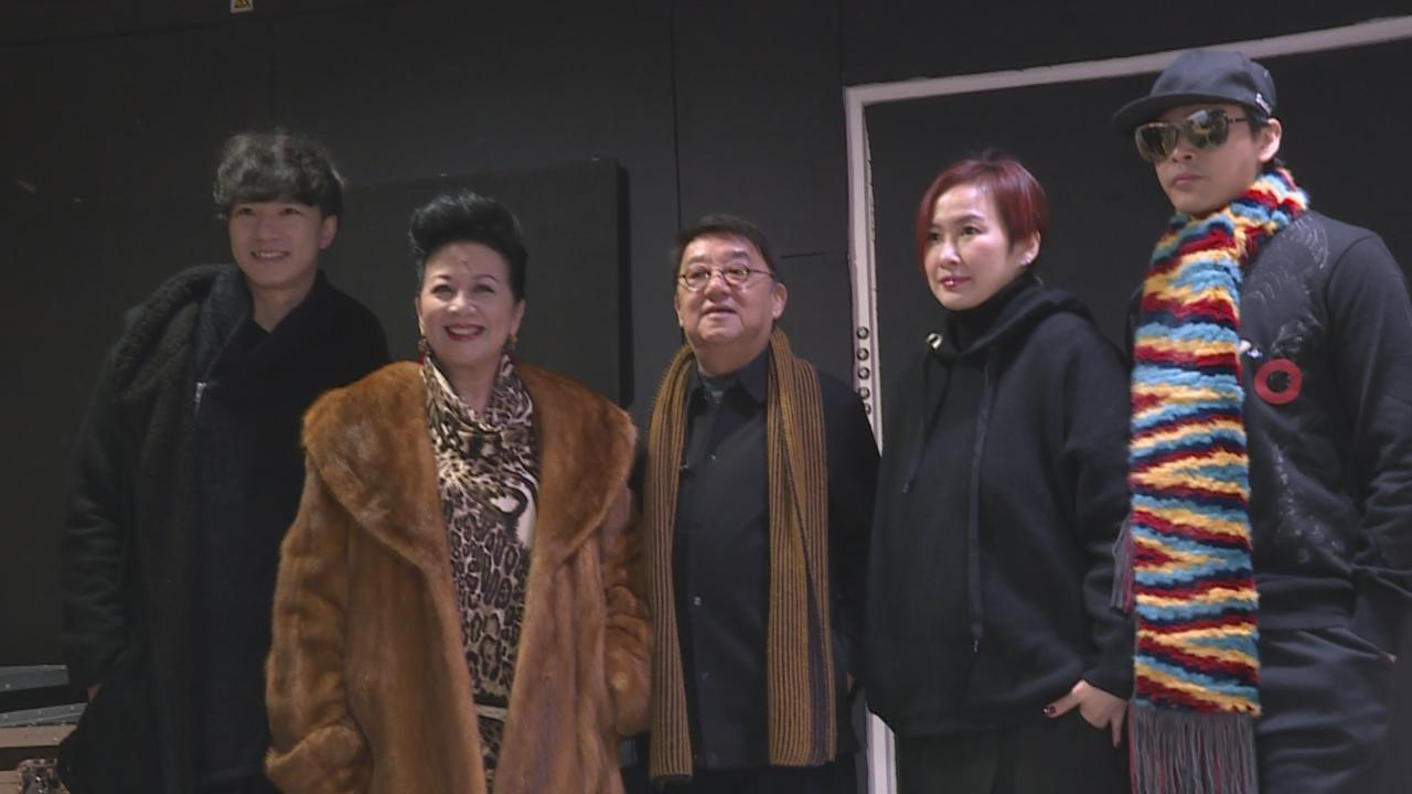 (國語)黎小田為作品演唱會綵排 家燕姐試唱梅姐金曲