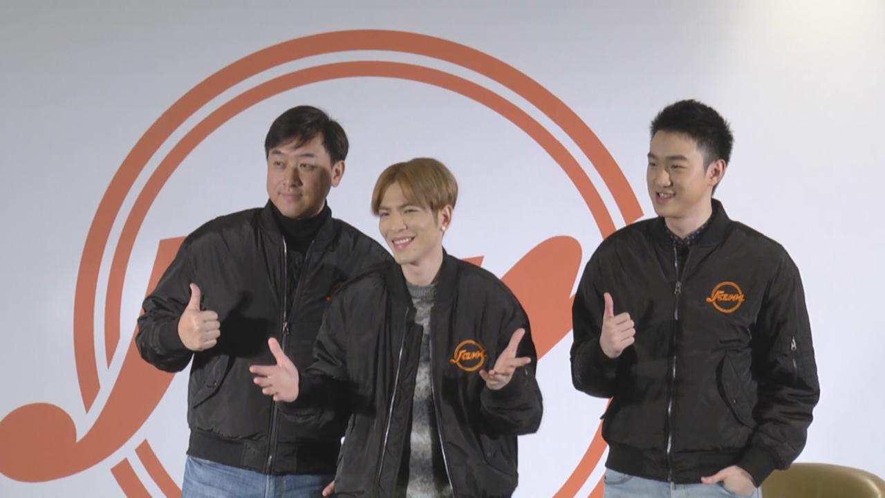 蕭敬騰成立電競俱樂部 拒與周杰倫林俊傑比拼