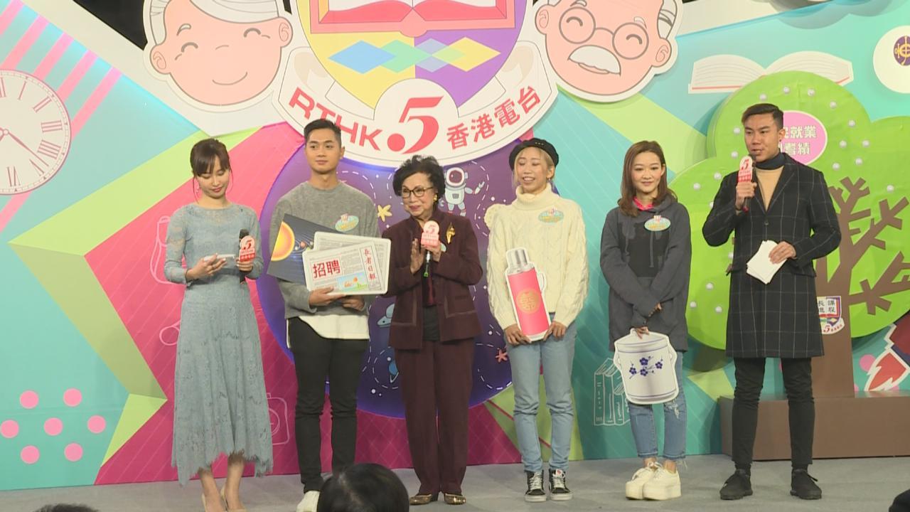 外婆愛上網與粉絲交流 鄭俊弘三月赴加國舉行演唱會