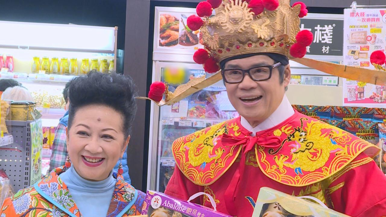 薛家燕孖安德尊出席新春活動 大王化身財神亮相送歡樂