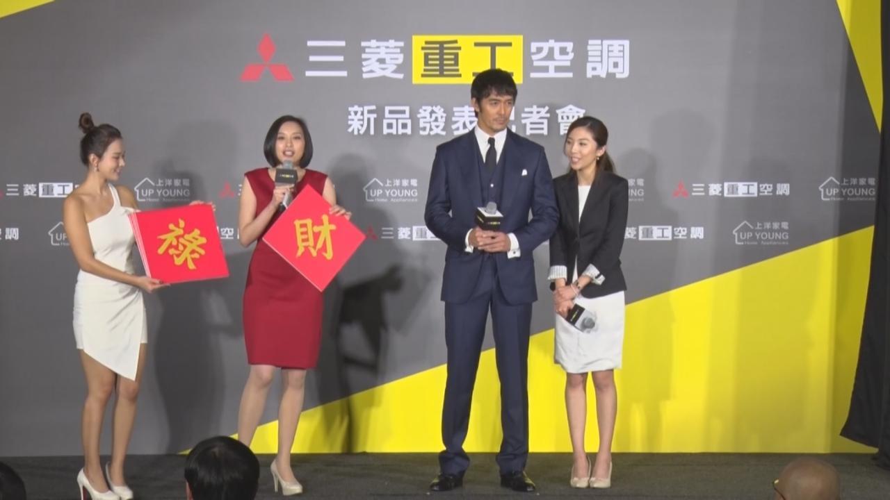 (國語)阿部寬台北出席品牌活動 對花蓮地震災情表關心
