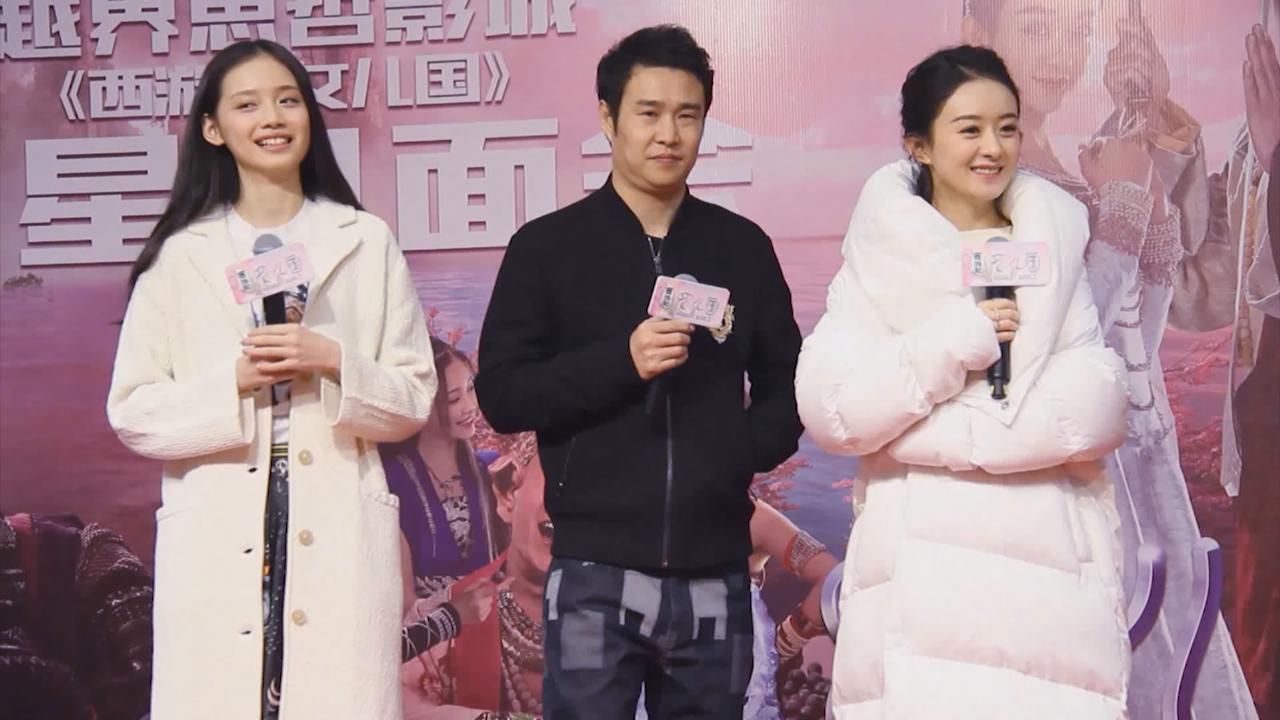 (國語)與小瀋陽等宣傳新戲 趙麗穎大讚戲中造型