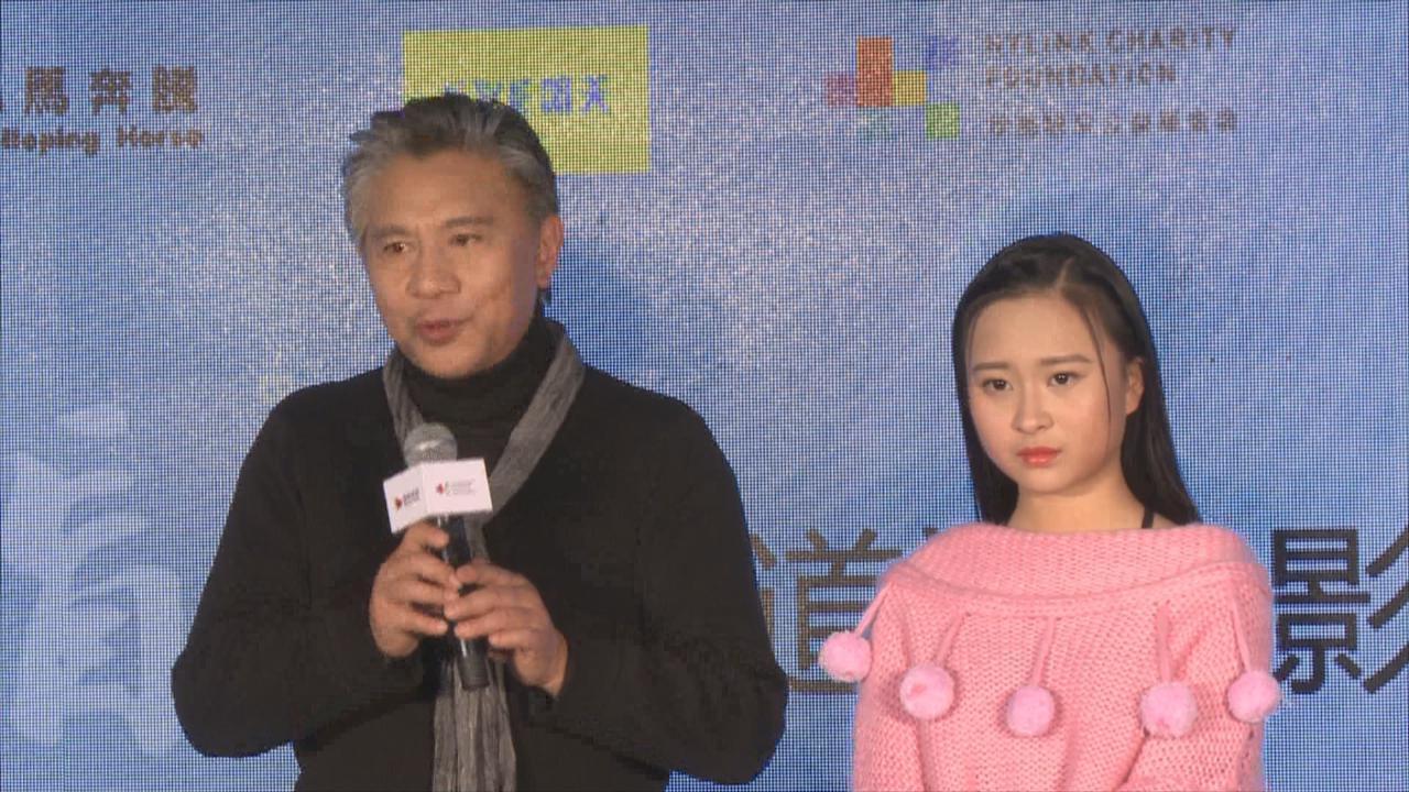 (國語)攜眾演員出席新戲發佈會 李揚透露選角大費周折