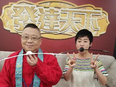 2018-02-10 李居明的直播(大迷信3)