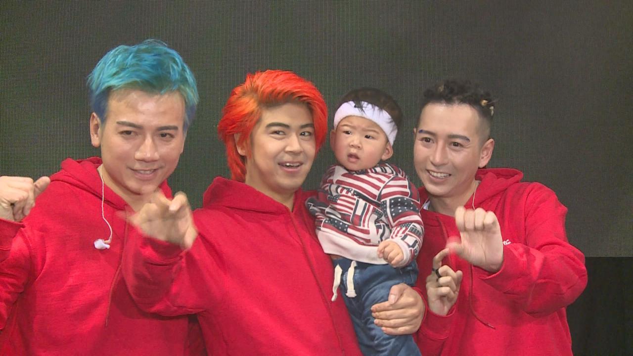 Ekids開騷重金邀請日本樂手伴奏 Tommy抱囝囝上台會粉絲