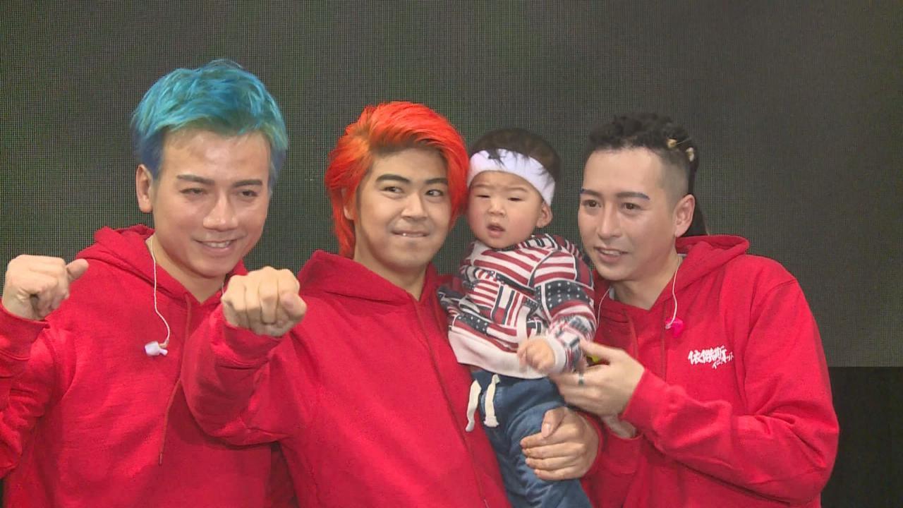 (國語)Ekids重組後再開演唱會 重金邀請日本樂手伴奏