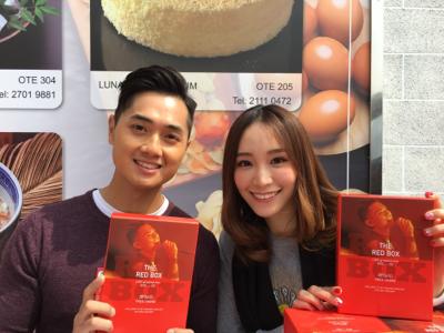 星夢+TVB@bigbig明星市集 #2