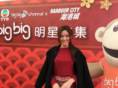 星夢+TVB@bigbig明星市集 #6