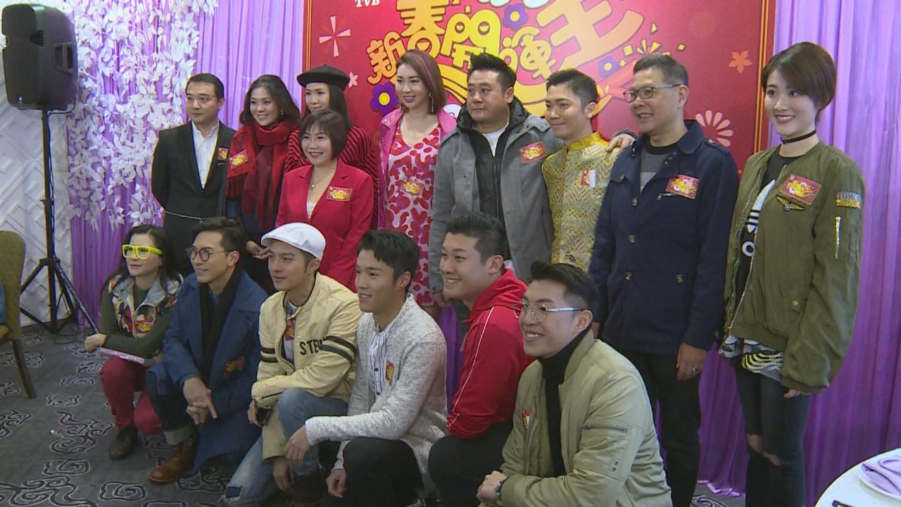 (國語)新春開運王台前幕後飯聚 麥包頻頻中獎旗開得勝