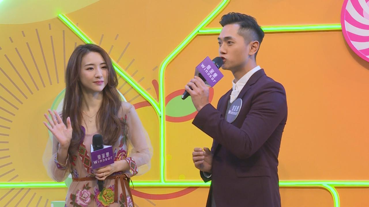 (國語)鄭俊弘菊梓喬出席活動 輪流獻唱會歌迷