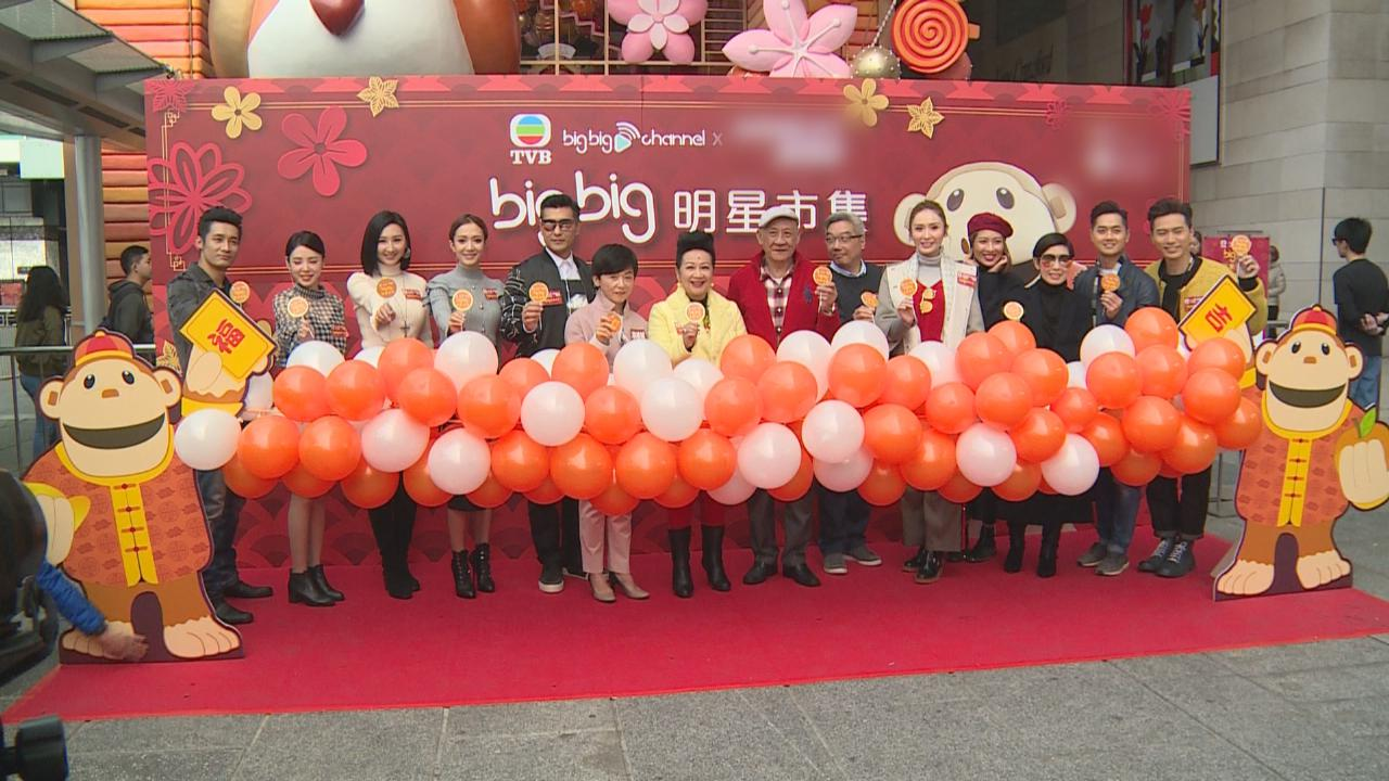 (國語)bigbigchannel首次舉辦明星市集 薛家燕李家鼎大感新鮮