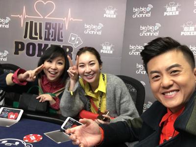 2018-02-12 衛志豪的直播