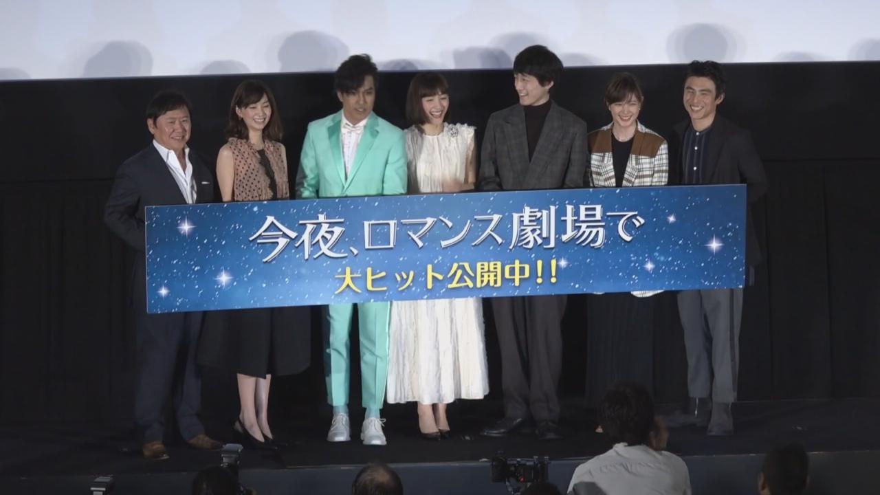 坂口健太郎被劇本感動 盼將感受傳遞給觀眾