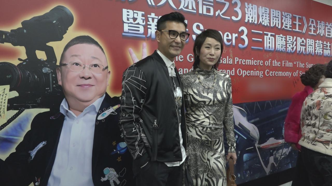 葉童陳展鵬洽談工作大計 有意再度合演舞台劇