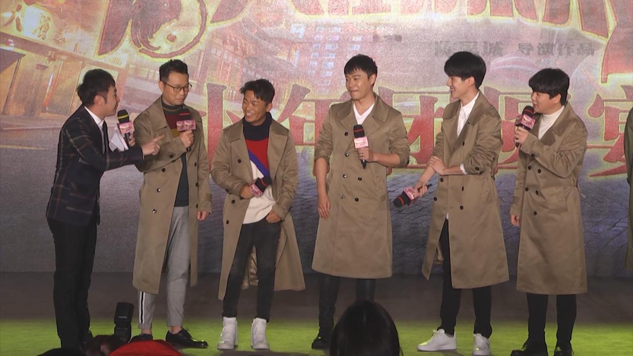 王寶強北京宣傳新戲  含羞要拍裸跑場口