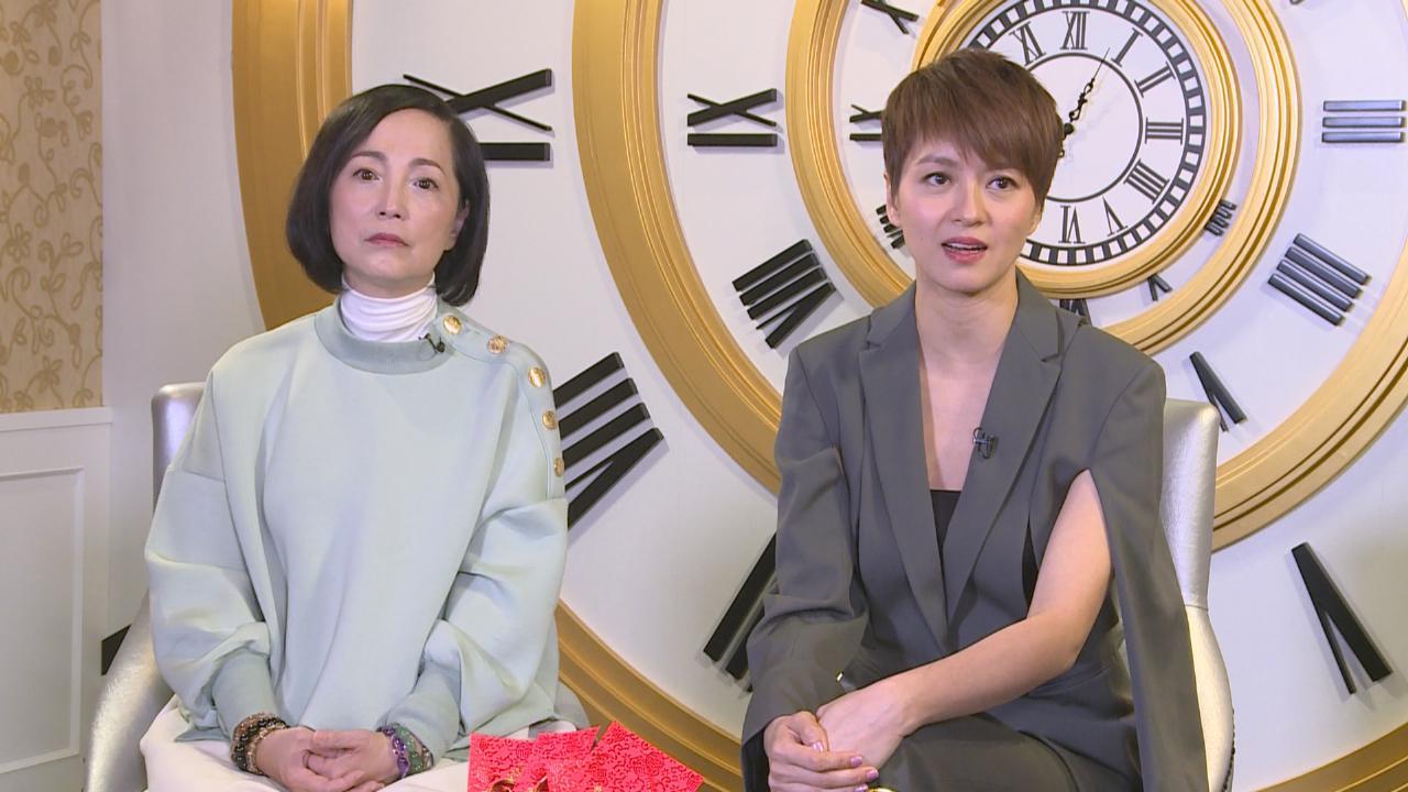 (國語)與苑瓊丹合作賀歲新戲 梁詠琪飾演霸氣女國師