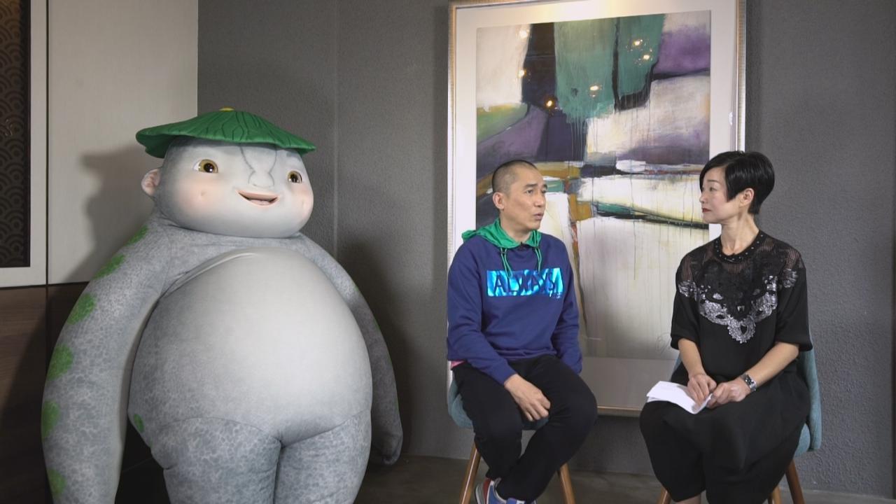 梁朝偉譚玉瑛識於微時 分享初入行拍兒童節目點滴