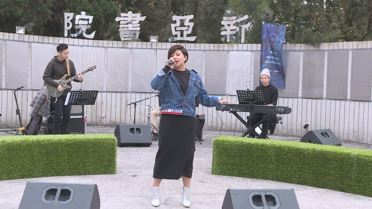 (國語)鄧小巧推出新專輯 深情獻唱回饋樂迷