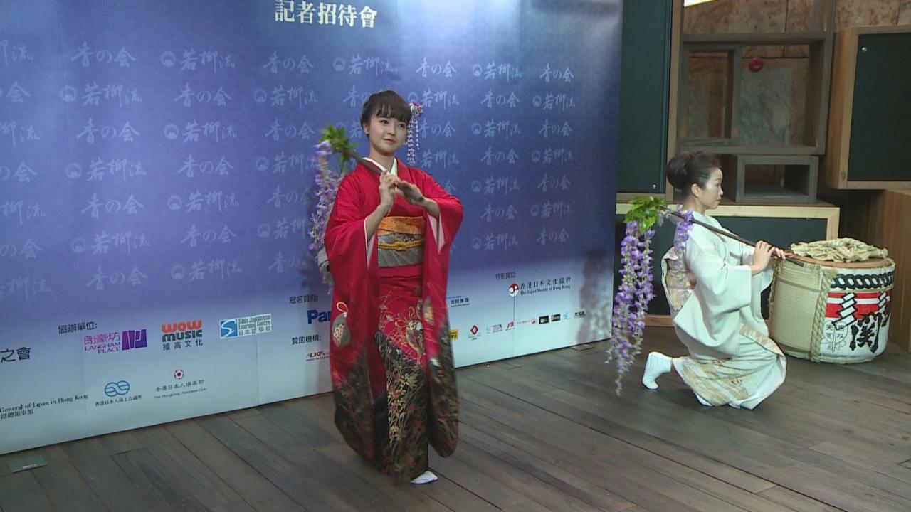 糖妹著單身和服表演日本舞