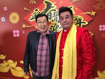 胡楓麥長青開運迎新年