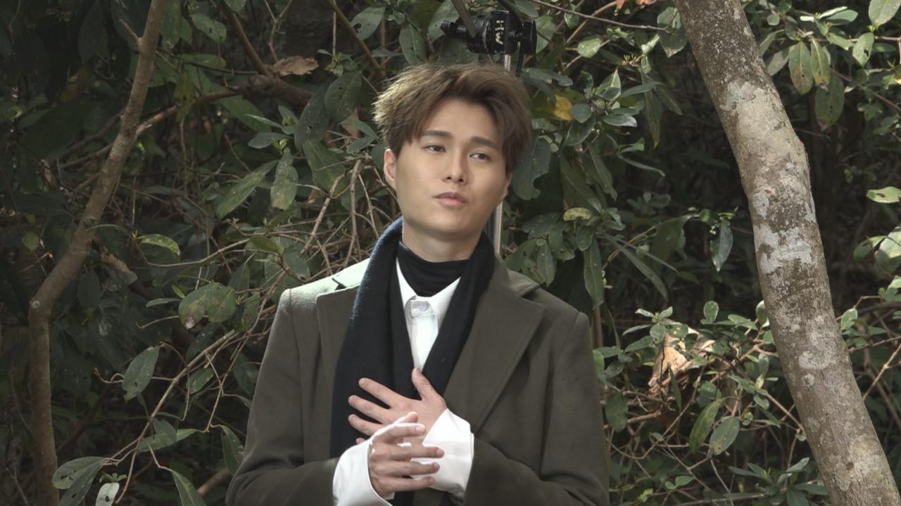 (國語)胡鴻鈞拍攝新歌MV 親力親為參與創作感興奮