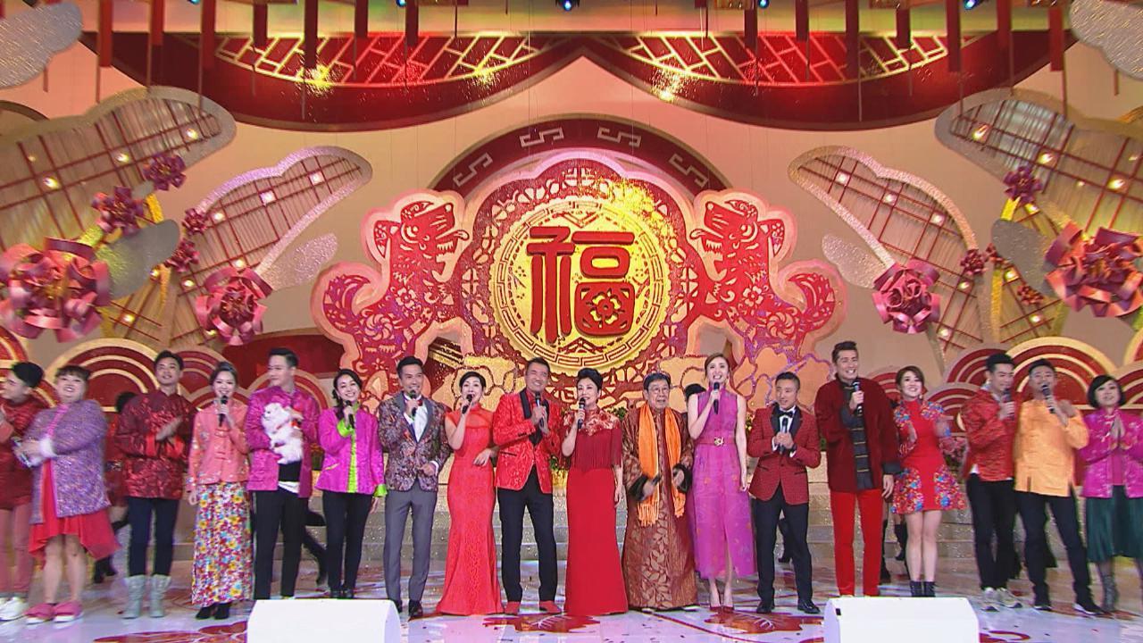 眾星齊聚TVB新春團拜 藝員大方派利是賀歲