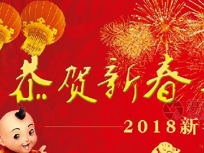 2018-02-16 黃梓瑋的直播