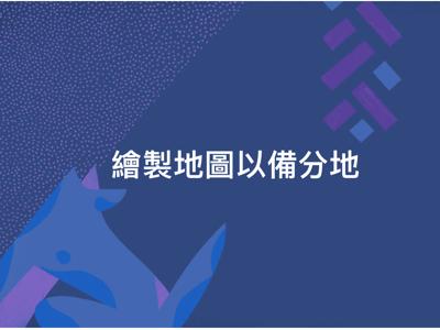 2018-02-16 約書亞記18章