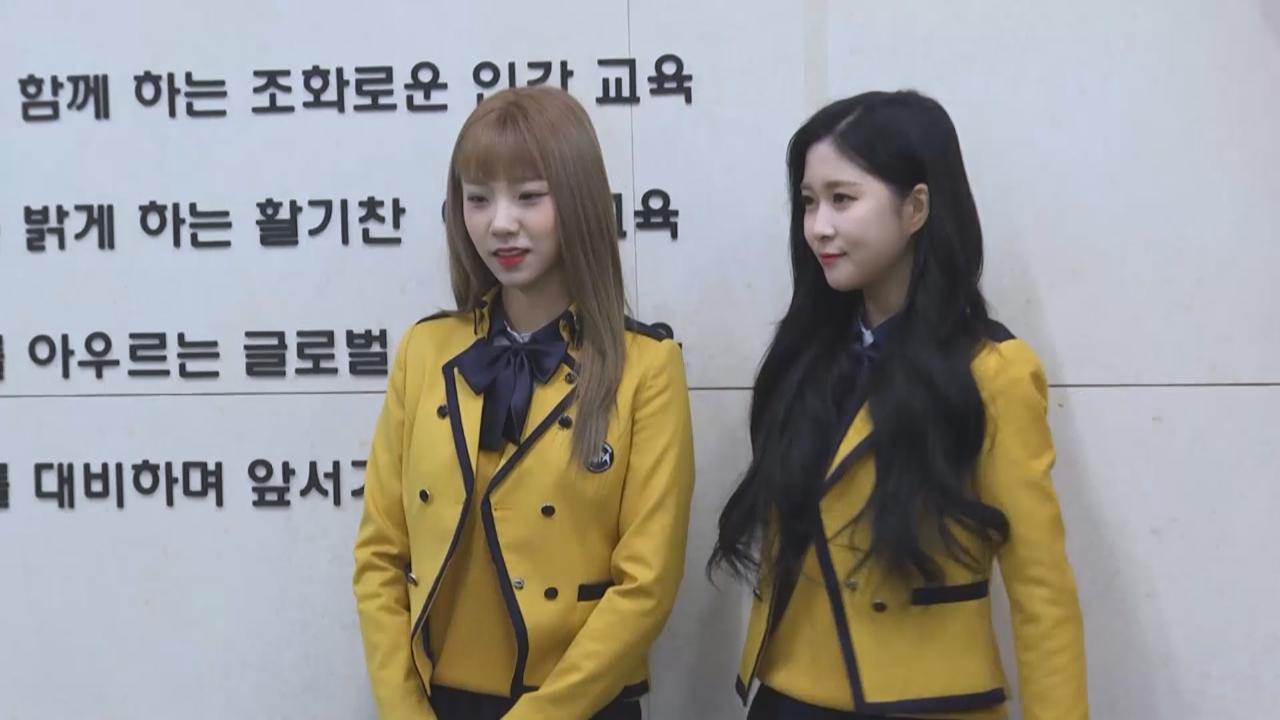 (國語)首爾公演藝術高中畢業禮 各偶像團體成員表現激動