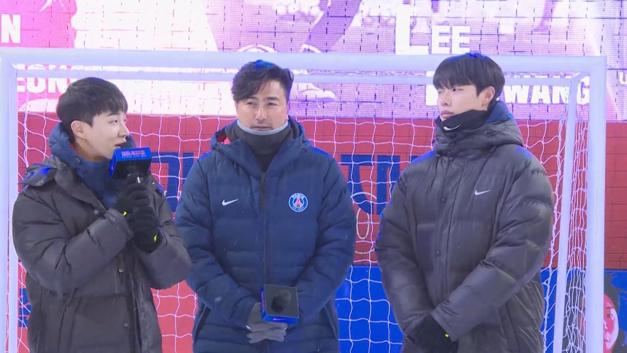 (國語)與柳俊烈出席足球活動 李起光感謝球迷冒寒捧場