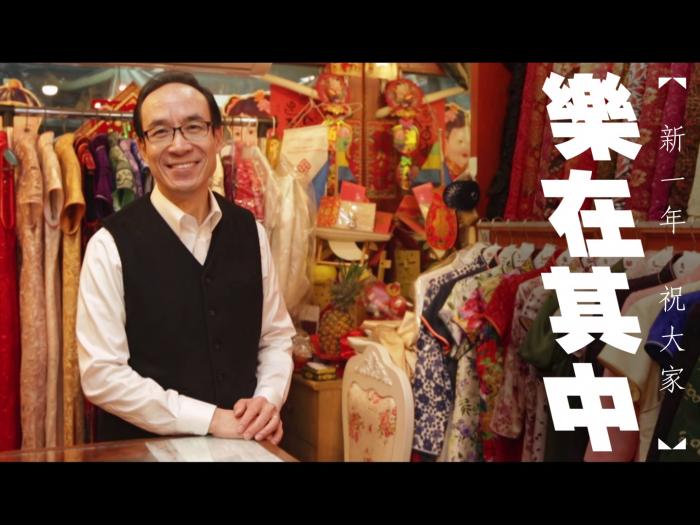 匠人專訪:手造旗袍師傅 簡漢榮