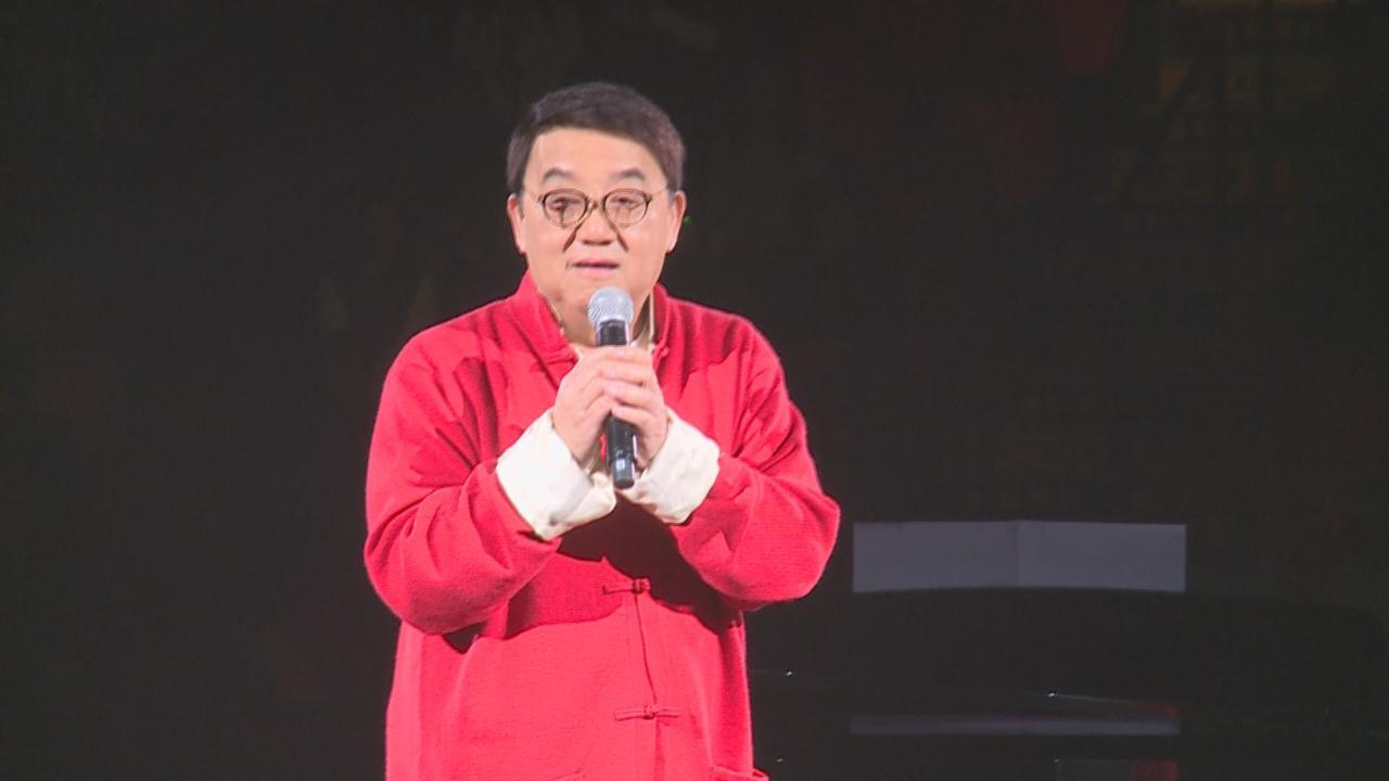 (國語)黎小田一連兩場紅館秀開鑼 以紅色唐裝喜慶登場