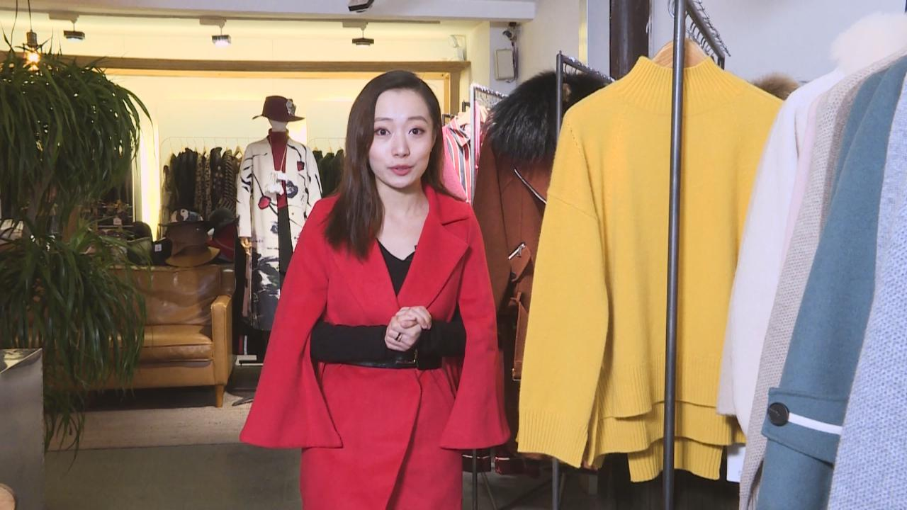 (國語)華東賀年特輯