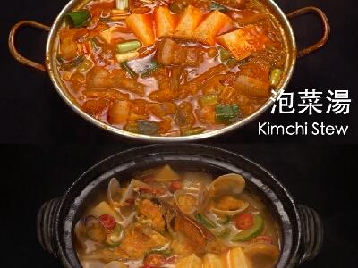 [食左飯未呀 Cookat] 泡菜湯 vs 大醬湯