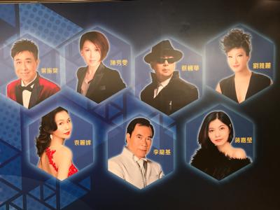 葉振棠陳秀雯蔡楓華要開真經典演唱會