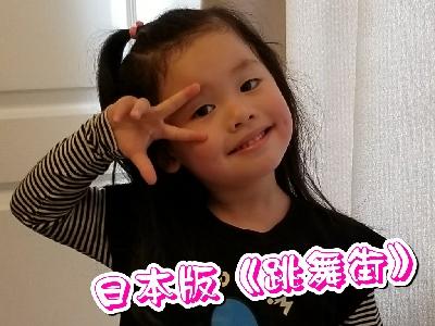 2018-02-20 我的妹妹????