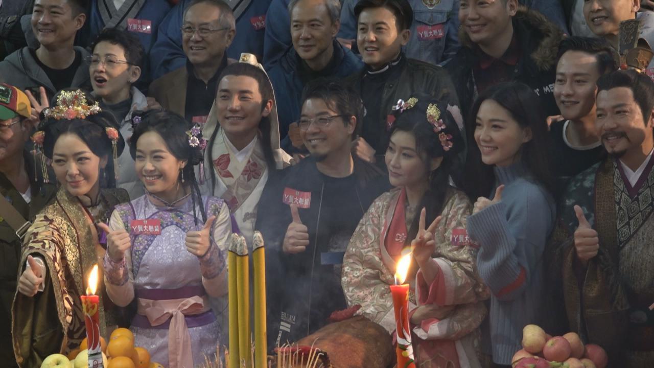 洪永城出席新劇拜神儀式 預告有機會與黃翠如再合作