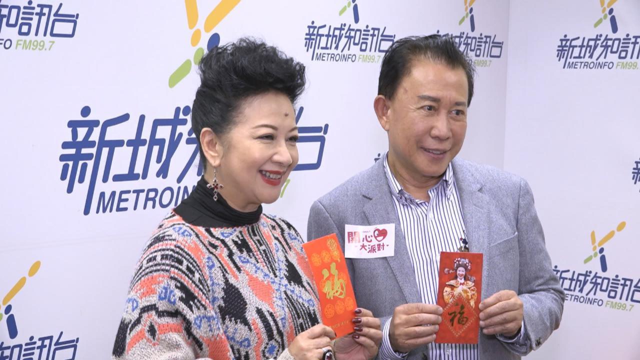邀甄文達接受電台訪問 薛家燕喜與對方一見如故