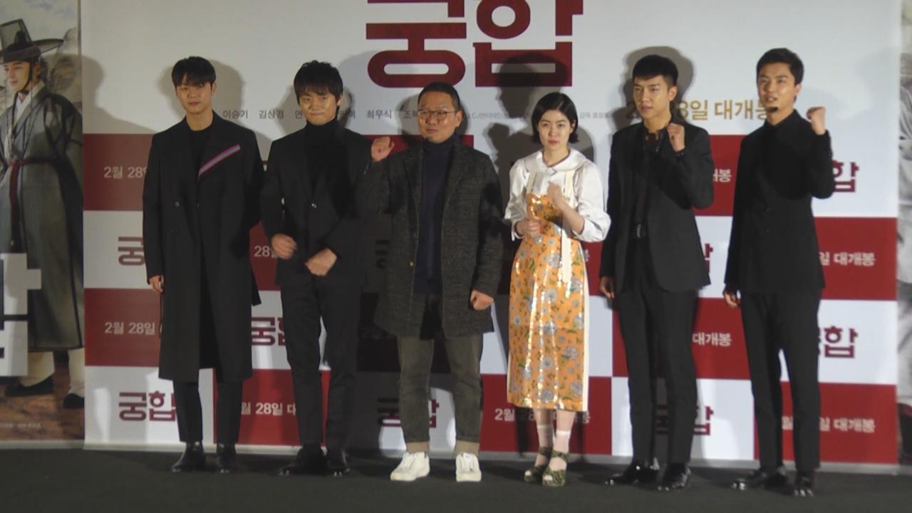 (國語)李昇基出席新戲試映會 分享與沈恩敬拍吻戲點滴