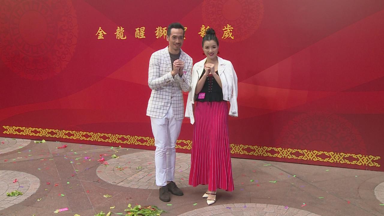 (國語)陳茵媺炮製中式賀年菜 陳豪大讚太太廚藝了得